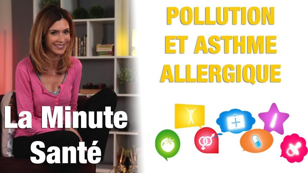 Pollution de l'air et asthme allergique - une vidéo santé