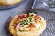 mini-pizza-au-vacherin-mont-d-or-aoc