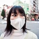 POLLUTION-ANTI-AGE