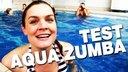L'Aqua Zumba