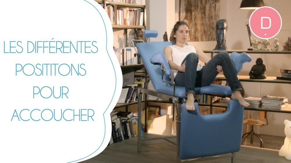 les diff rentes positions pour accoucher une vid o grossesse doctissimo. Black Bedroom Furniture Sets. Home Design Ideas
