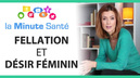 fellation_et_desir