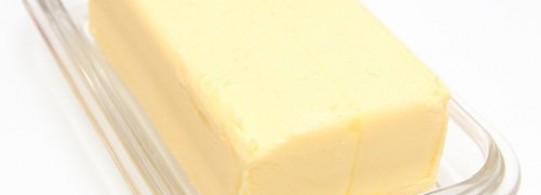 Recette beurre demi-sel