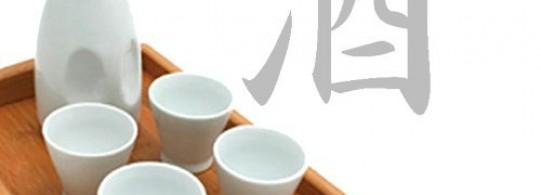 Recettes à base de Saké