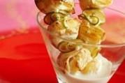 Brochettes d'émincé de poulet a la  thaïlandaise