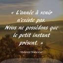 Citations4_Shabestari
