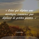 Citations46_Confucius