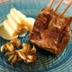 Carré d'agneau à la vapeur d'ail et romarin, salsifis crémés