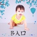 Bao - prénoms chinois