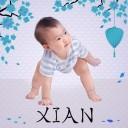 Xian - prénom chinois garçon