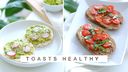Toasts-Healthy2-min