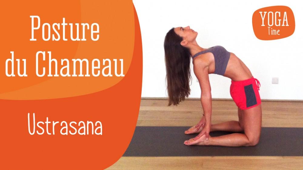 postures yoga posture du chameau ustrasana en vid o une vid o forme doctissimo. Black Bedroom Furniture Sets. Home Design Ideas