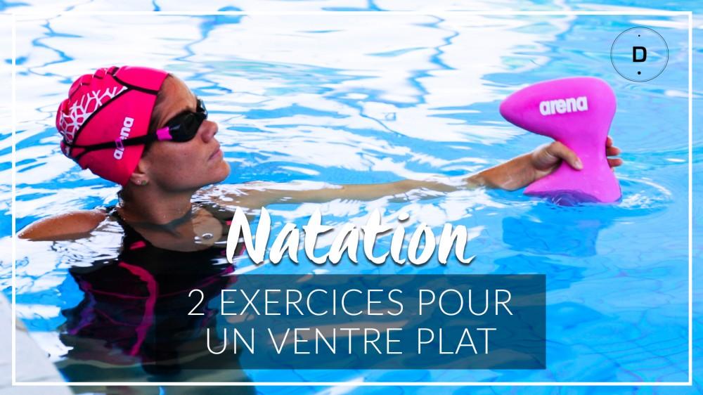 2 exercices pour un ventre plat coaching natation une for Exercice piscine pour maigrir