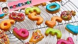 Newsletter doctissimo for Ustensile de cuisine pour enfants